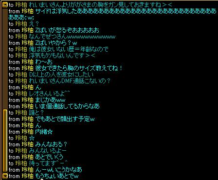 20130915194514dcd.jpg