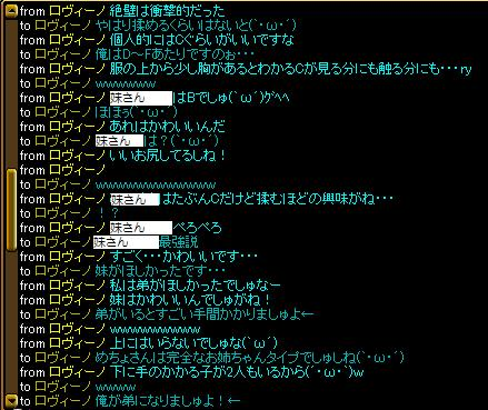 2013091718202727a.jpg