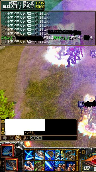 2013092212593146c.jpg