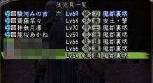 130806001a.jpg
