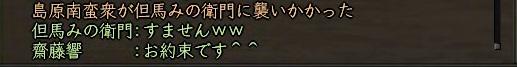 131108004b.jpg