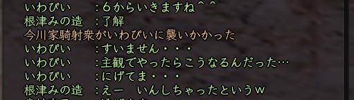 Nol13061500_1.jpg