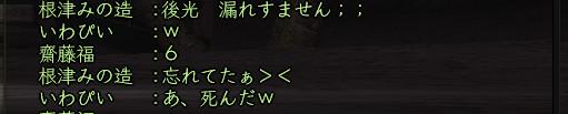 Nol13061506_2.jpg
