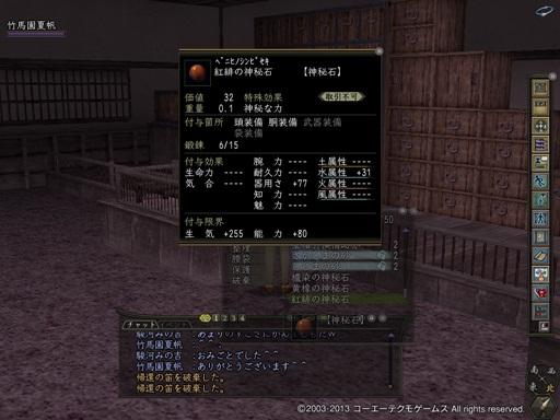 oichi1.jpg