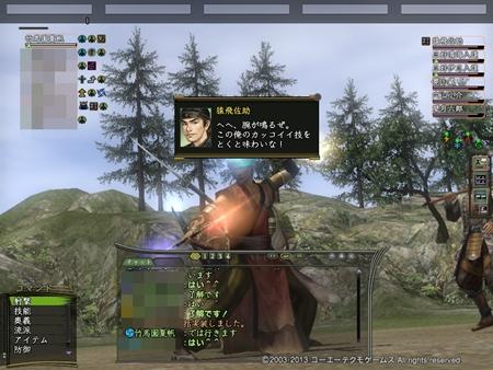 sasuke1.jpg