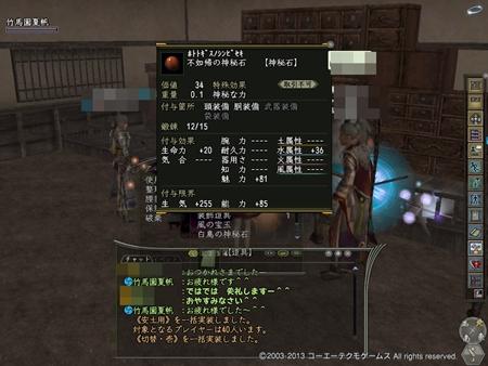sasuke4.jpg
