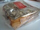 シェアードパン (2)