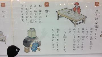 20130503-豆子郎 (5)
