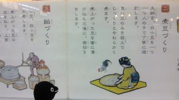 20130503-豆子郎 (7)