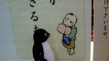 20130503-豆子郎 (1)