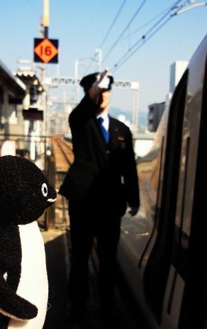 20130506-帰りの新幹線 (10)-加工