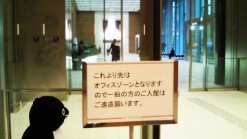 20130510-JPタワー (19)-加工