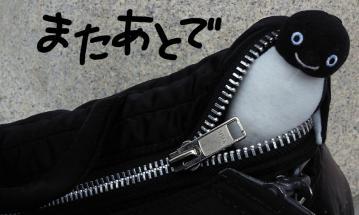20130510-JPタワー (6)-加工