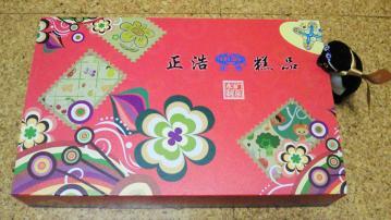 20130518-お土産 (8)-加工