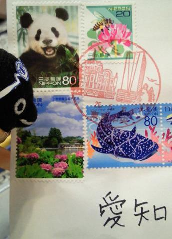 20130519-郵便-加工