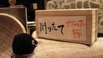 20130530-まる秀 (9)
