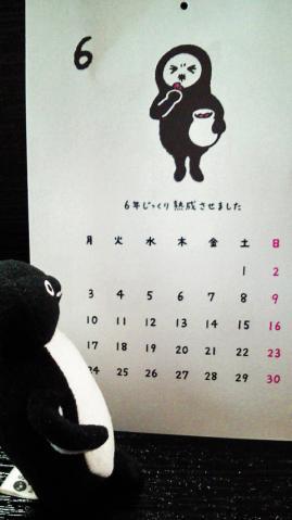 20130622-6月7月クウネルくん (1)-加工