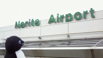 20130623-成田空港 (42)