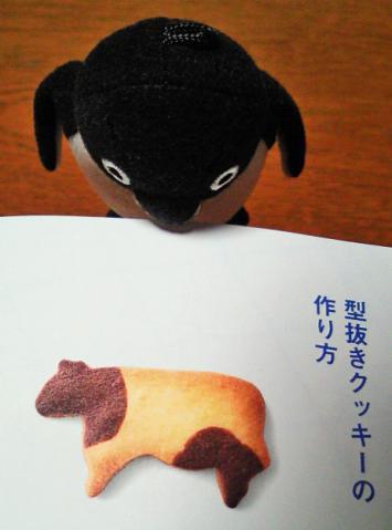 20130624-うしサブレ (9)-加工