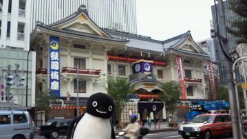 20130710-歌舞伎座 (8)
