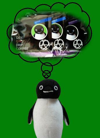 20130707-Penguin-kun のコーヒードリップについての夢
