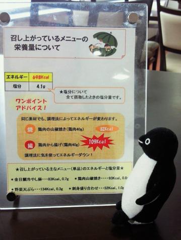 20130722-人間ドック (2)-加工