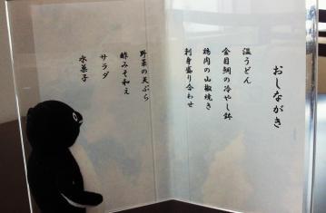 20130722-人間ドック (4)-加工