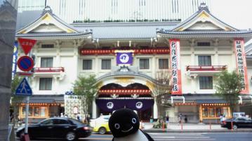 20130722-歌舞伎座 (10)-加工
