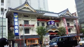 20130722-歌舞伎座 (7)-加工