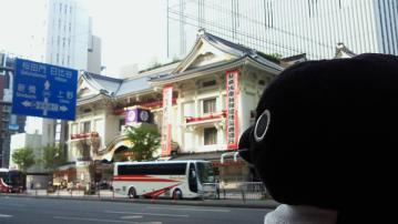 20130722-歌舞伎座 (17)-加工