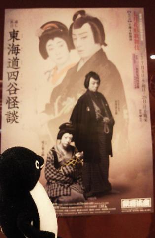 20130722-歌舞伎座 (18)-加工
