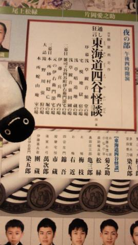20130722-歌舞伎座 (21)