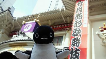 20130722-歌舞伎座 (28)