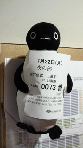 20130722-歌舞伎座 (5)