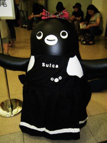 20130720-ICOCA ペンギンさんのさかざきちはる展 (45)-加工