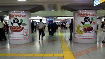 20130823-東京駅 (5)
