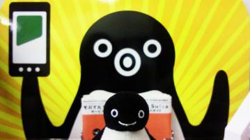 20130909-豊田駅 (3)-加工