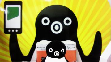 20130909-豊田駅 (3)-加工加工