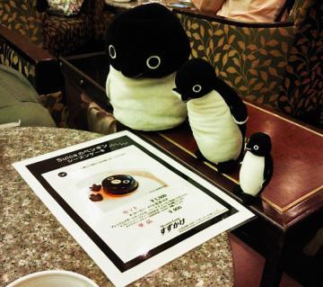 20130908-ペンギンケーキ (14)-加工