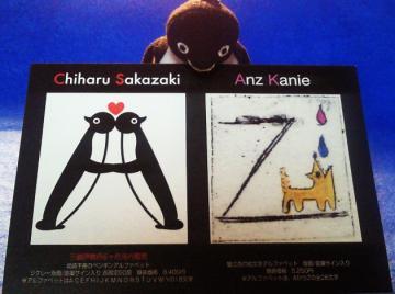 20130914-アルファベットアート展 (4)-加工