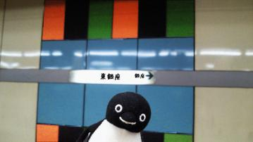 20130921-東銀座駅-加工