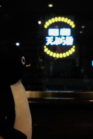 20130923-イノダ (1)-加工