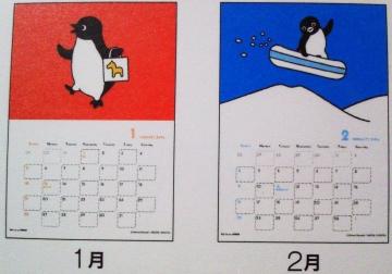 20131015-まつなみさんへ (6)-加工