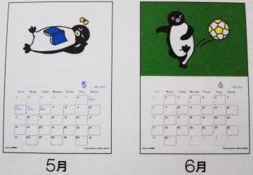 20131015-まつなみさんへ (2)-加工