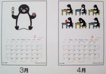 20131015-まつなみさんへ (7)-加工