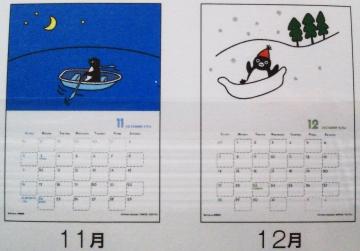 20131015-まつなみさんへ (4)-加工