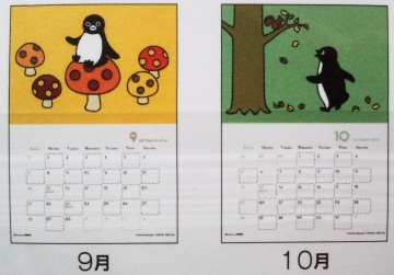 20131015-まつなみさんへ (5)-加工