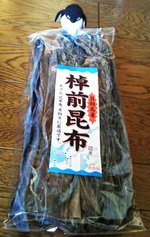 20131011-消防犬ぶん公さん (13)-加工