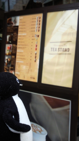 20131109-TEA STAND (1)-加工