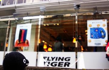 20131109-FLYING TIGER (1)-加工